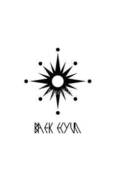 EXO Baekhyun power logo