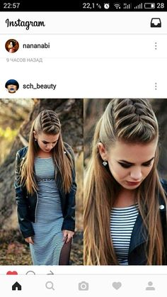 Beautiful hairstyles for girls and adults! De … - Best New Hair Styles Girl Hairstyles, Easy Hairstyles, Wedding Hairstyles, Hairdos, Braided Mohawk Hairstyles, Beautiful Hairstyles, Updo Hairstyle, Braided Updo, Viking Hair