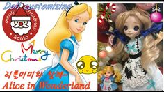 Two version of Alice in wonderland Christmas version리틀미미 리페인팅 bjd faceup story - YouTube