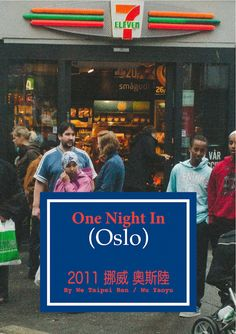 We Taipei Ren: One Night In Oslo Visit Norway, Taipei, Oslo, First Night, Broadway Shows, Photo And Video