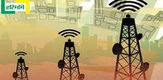 दूरसंचार कंपनियों ने 2006-07 व 2009-10 के दौरान सरकारी दस्तावेजों में अपनी आय कम बताई थी जिससे सरकार को करोड़ों रुपए का नुकसान झेलना पड़ा है। पढ़िए पूरी खबर.... http://www.haribhoomi.com/news/business/tax/telecom-companies-given-imposed-lime-government/38585.html #Telecom #Government #BhartiAirtel