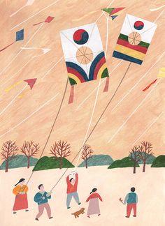 산그림 작가의 개인 갤러리 입니다. Art And Illustration, Japanese Illustration, Kitty Crowther, Year 7, Stunning Photography, Kites, Naive Art, Art Graphique, Colorful Drawings