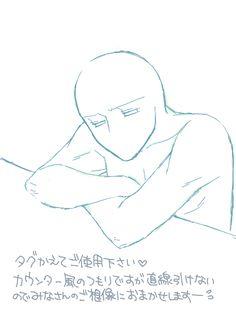 地味にハマる人体テンプレw Arm Drawing, Body Reference Drawing, Pose Reference Photo, Anime Poses Reference, Drawing Base, Manga Drawing, Drawing Techniques, Drawing Tips, Drawing Sketches