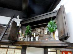 Shintō-Hausaltar in Kyoto, Japan