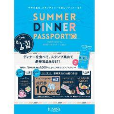 立川店ニュース | LUMINE立川店