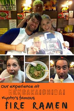 Have you heard of Kyoto's famous FIRE ramen?! Here is our experience! www.pagesoftravel.org