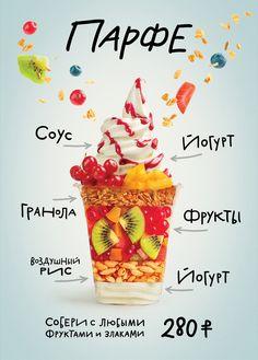 Frozen yogurt bar menu board on Behance