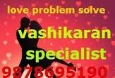Pandit Vipan gaur Sharma Is No 1 Horoscope Reader, You Can Met Him For The Solutions Regarding Your Life Problems, He Is Expert Kundli Making, Match Making, He is Expert in Solving All Life Related Problems By Astrology, So Contact Now For Best Solutions.        Pandit Vipan gaur. Sharma       Mob: +91-9878695190 (India)     For more information click here: www.onlineloveproblemspecialist.org     Email ID Acharyaguruji16@ymail.com Rs0.00