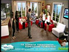 Tsifteteli basic steps by Shakallis - Sigma Greece, Gym, Dance, Stars, Music, Youtube, Greece Country, Dancing, Musica