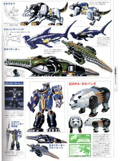 Super Sentai Art Collection These are my newer scans of the book and not the Thai-Toku scans. Power Rangers Wild Force, Go Go Power Rangers, Gi Joe, Zoids, Live Action, Power Rangers Megazord, Pawer Rangers, Alternative Comics, Hero Time