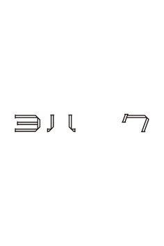 YOHAKU-01