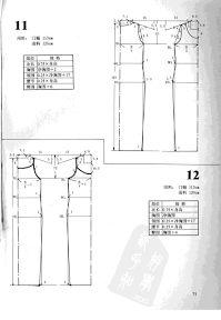 Chinese method of pattern making - 2000 Summer - SSvetLanaV - Веб-альбомы Picasa