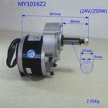 Online Shop Electric Bicycle Rear axle gear reducer brush gear motor Differential motor Tricycle Trolley Electric Scooter Driver Shaft | Aliexpress Mobile Electric Bicycle, Electric Scooter, Trailer Dolly, Tricycle, Gears, Chair, Bike, Shop, Trailers