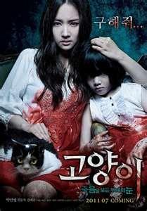The Cat-Korean movie