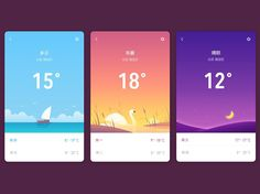 Weather App by Xiu yuan Follow  #digital #interface #mobile #design #application #ui #ux #webdesign #app #concept #userinterface #userexperience #inspiration #materialdesign #instaart #creative #dribbble #digitalart #behance #appdesign #sketch #designer #web #userflow by myinterface