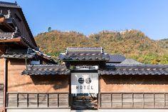 みなさんはじめまして。一般社団法人ノオトの星野新治と申します。私たちは、兵庫県の丹波篠山を拠点に、古民家の再生活用と古民家を入口とした地域づくり事業や中間支援などを行っています。ノオトで働くさまざまな立場の担当者が交替で、私たちの取り組みを紹介していきたいと思います。どうぞよろしくお願いします Japanese Castle, Signage, Google, Shop, Store