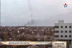 ΤΟ ΚΟΥΤΣΑΒΑΚΙ: Κοντά στο Ντόνετσκ άρχισε η μάχη γύρω από μια δεξα... Ο Ουκρανικός στρατός επανέλαβε τον βομβαρδισμό στο Donetsk. Στην περιοχή γύρω από μία δεξαμενή   άρχισε η μάχη . Νωρίτερα, ορισμένα μέσα μαζικής ενημέρωσης ανέφεραν ότι κινείται φάλαγγα από στρατιωτικά φορτηγά προς την κατεύθυνση του Donetsk.