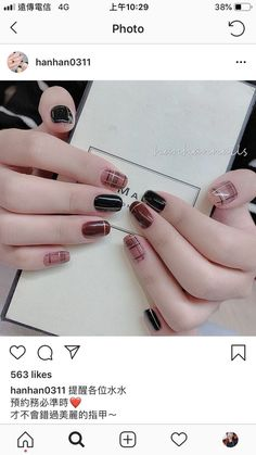 Pin on nail Pin on nail Stylish Nails, Trendy Nails, Cute Nails, Plaid Nails, Swag Nails, Nail Manicure, Gel Nails, Korean Nail Art, Asian Nail Art