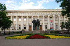 The Saints Cyril and Methodius National Library in Sofia, Bulgaria