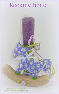 Easter candle, Soft toy, Sewing, Rocking horse,   Αρωματική Πασχαλινή λαμπάδα,  υφασμάτινο κουνιστό αλογάκι με ξύλινη βάση