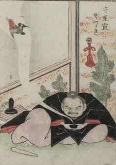 """寺つつき / Tera-tsutsuki / Temple-pecker from """"Kaibutsu Ehon"""", 1881 by Nabeta Gyokuei    Tera-tsutsuki is the onryo of Mononobe no Moriya. It was sighted at Horyu-ji and Shitenno-ji temples, where it took the form of ghostly woodpecker and tried to destroy the temples until it was driven away by Prince Shotoku."""