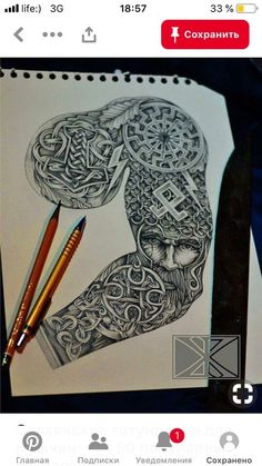 These geometric patterns must take ages to do. Celtic Sleeve Tattoos, Viking Tattoo Sleeve, Torso Tattoos, Tribal Arm Tattoos, Armor Tattoo, Irezumi Tattoos, Best Sleeve Tattoos, Skull Tattoos, Thor Hammer Tattoo