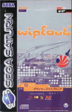 Box art by The Designers Republic, 1995, Psygnosis.  Debut Wipeout box art and an early example of a design agency being used to create box art.