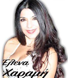NYXTOΣΚΟΠΙΟ: Η Έλενα Χαραμή 20/5  θα ...ζωγραφίσει  το σ΄αγαπώ .. https://nuxtoskopio.blogspot.gr/2018/05/205.html.
