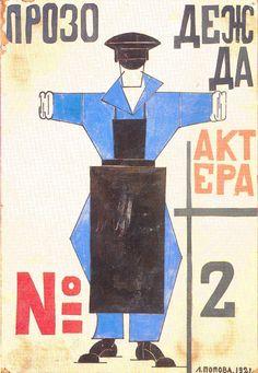 Liubov Popova (1889-1924)  artísta y diseñadora rusa relacionada con el movimiento constructivista.  Diseño de traje para el actor nº2 de la obra de Crommelynck, El cornudo magnánimo, 1921. Acuarela, témpera y lápiz sobre papel. 33×23 cm.