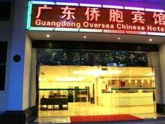 Guangzhou Oversea Chinese Hotel - http://guangzhou-mega.com/guangzhou-oversea-chinese-hotel/