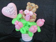 Beary Special Balloon Bouquet $25.00