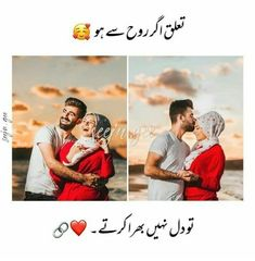 Adeefa 💞💖💞 Love Romantic Poetry, Love Quotes, Songs, Couple Photos, Couples, Movies, Movie Posters, Nice, Qoutes Of Love