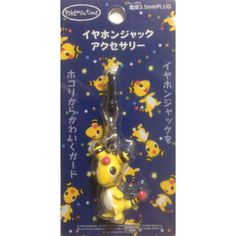 Pokemon Center 2013 Pokemon Time Campaign #6 Ampharos Earphone Jack Accessory