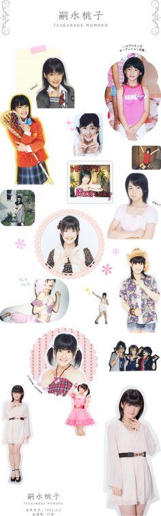 Berryz工房10周年記念スッペシャルサイト Momoko Tsugunaga momochi 嗣永桃子 ももち Buono! ハロプロ