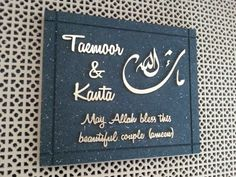 Personalised Islamic Arabic Wedding Gift by PersonalIslamicGifts, £28.95