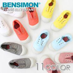 ベンシモン(BENSIMON)TennisEllyEnfant(スリッポン/キッズ/子供靴)