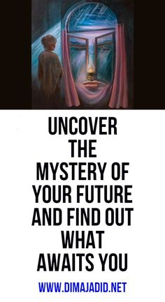 Uncover the mystery of your future and find out what awaits you My Future Quiz, Tell My Future, Near Future, What Do You See, How To Find Out, Psychic Abilities Test, Beauty Products, Mystery, Shit Happens