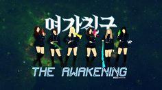 GFriend (The Awakening Era) by annevertido