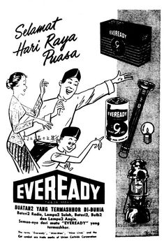 22 Best Iklan Lama Images History Vintage Posters Old Maps