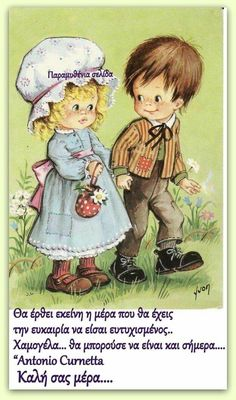 Cute Images, Cute Pictures, Cute Kids Pics, Holly Hobbie, Cartoon Pics, Cute Illustration, Big Eyes, Vintage Children, Vintage Postcards