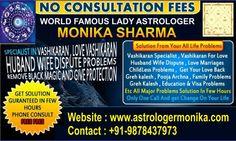 +91-9878437973 http://www.facebook.com/astrologermonika  http://www.astrologermonika.com/
