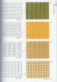 ISSUU - Crochet patterns book 300 by Irini Fotiadi