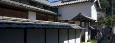 Art House Project | Naoshima | Benesse Art Site Naoshima