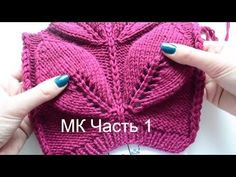 My favorite activity is knitting. I used to love to crochet mostly, and then I sw. Baby Boy Knitting Patterns Free, Designer Knitting Patterns, Knitting Videos, Baby Knitting Patterns, Knitting Stitches, Crochet Patterns, Crochet Cardigan Pattern, Knit Crochet, Diy Crafts Knitting