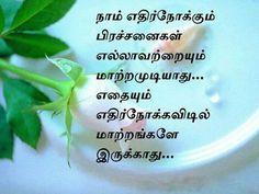 40 Tamil Quotes Ideas Quotes Photo Album Quote Life Quotes