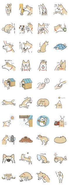 Shiba Inu (Shiba-Dog) stickers - – LINE stickers Kawaii Doodles, Cute Doodles, Cute Drawings, Animal Drawings, Dog Drawings, Animals And Pets, Cute Animals, Calligraphy Drawing, Hachiko