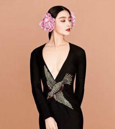 Designer-inspired-celerity-runway-beaded-bird-ladies-dress-S-M-L