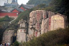 Mountain Climbing in China: Conquering the Five Great Mountains