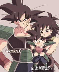 Bardock, Gine, and Goku More