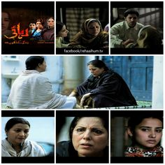 REHAAI | KASHF FOUNDATION | PAKISTANI ENTERTAINMENT | BEST DRAMAS | PIN IT | DRAMA TELEVISION SHOWS | PAKISTANI DRAMAS | DRAMAS OF PAKISTAN | BEST ENTERTAINMENT |Hum TV Dramas | Hum Tv Pakistani Dramas | Hum TV Official | HUM LIVE TV | Hum Dramas Picture and Video Gallery | Hum TV Video Archive | Hum TV Online. For More visit our website www.hum.tv www.facebook.com/rehaaihumtv